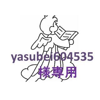 英語子供絵本セット(絵本/児童書)