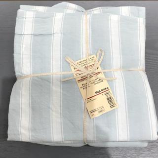 MUJI (無印良品) - 新品 無印良品 ふとんカバーセット シングル 3点セット ベッド用