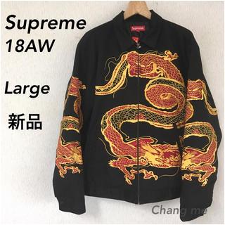 シュプリーム(Supreme)のL Supreme 18AW Dragon work Jacket 黒 新品(ブルゾン)