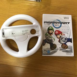 ウィー(Wii)のマリオカート ハンドル(家庭用ゲームソフト)