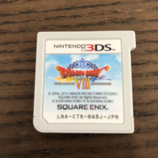 ニンテンドー3DS(ニンテンドー3DS)のドラクエ8専用(携帯用ゲームソフト)
