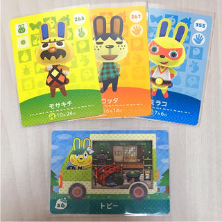 ニンテンドウ(任天堂)のどうぶつの森 amiiboカード ウサギ セット(カード)