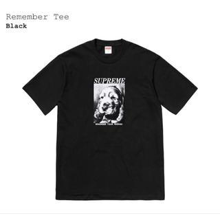 シュプリーム(Supreme)のSupreme remember tee Mサイズ(Tシャツ/カットソー(半袖/袖なし))