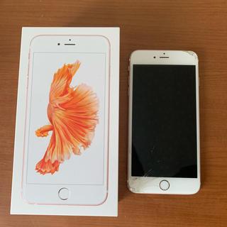 アップル(Apple)のiPhone 6s plus 64gb simロック解除 ジャンク(スマートフォン本体)