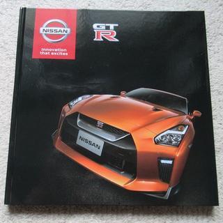 ニッサン(日産)のニッサン NISSAN R35 GT−R 【カタログ】(カタログ/マニュアル)