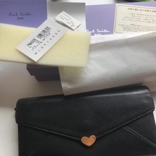 ポールスミス(Paul Smith)のポールスミス ラブレター 長財布(財布)