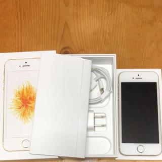 アップル(Apple)のiPhone SE 128gb simフリー(スマートフォン本体)