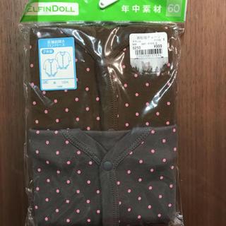 ニシマツヤ(西松屋)の長袖ロンパース 60(肌着/下着)