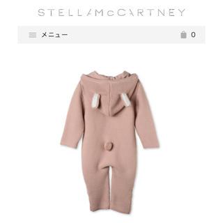 ステラマッカートニー(Stella McCartney)のステラマッカートニー キッズ ベビー オールインワン ロンパース/ハロウィン仮装(ロンパース)