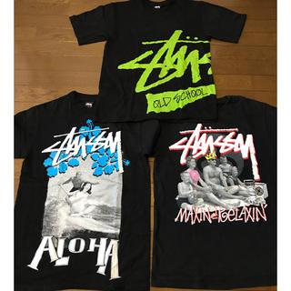ステューシー(STUSSY)のSTUSSY Tシャツ3枚セット【お買得】(Tシャツ/カットソー(半袖/袖なし))