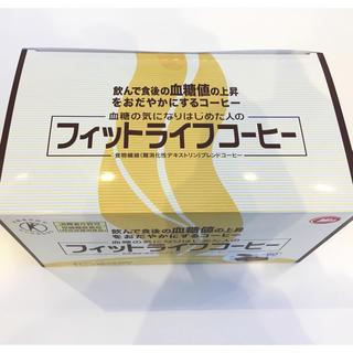 [新品] フィットライフコーヒー  トクホ(コーヒー)