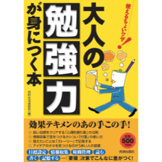 文庫、活字画像参照7番(文学/小説)