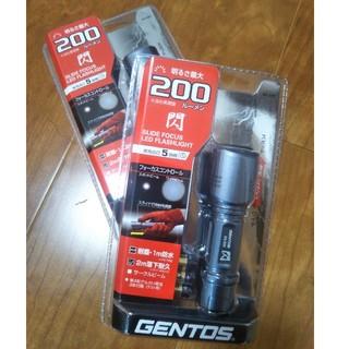 ジェントス(GENTOS)の新品 2個セット ジェントス 作業灯 GENTOS 閃 200ルーメン(ライト/ランタン)