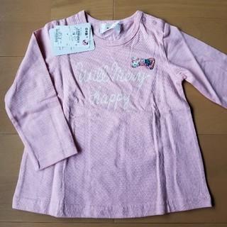 ウィルメリー(WILL MERY)の【新品】WILL MERY ピンクのロンT  90サイズ(Tシャツ/カットソー)