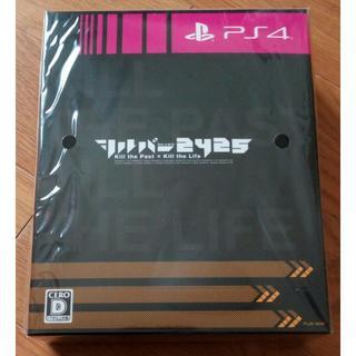 プレイステーション4(PlayStation4)の新品・未開封!シルバー2425 限定版(家庭用ゲームソフト)