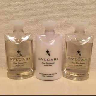 BVLGARI - 今日購入で1000円→850円!