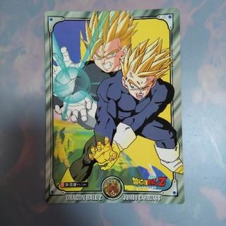 ドラゴンボール(ドラゴンボール)のドラゴンボールジャンボカードダス(カード)