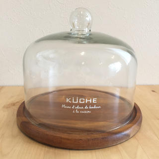 KUCHE ガラスドーム  ガラスケース ケーキケース(置物)