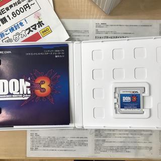 ニンテンドウ(任天堂)のドラゴンクエスト ジョーカー3(携帯用ゲームソフト)