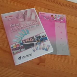 ネイルアート DVD(ネイル用品)