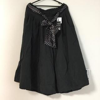 シマムラ(しまむら)のスカート カーキ (ロングスカート)