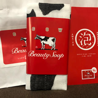 カウブランド(COW)の牛乳石鹸蚊帳タオル(タオル)