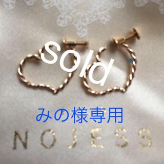 ノジェス(NOJESS)のnojess  k18  ハート イヤリング (イヤリング)
