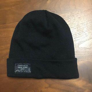 ビームス(BEAMS)のCHARI&CO ニット帽 黒(ニット帽/ビーニー)