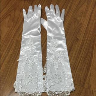 結婚式 ロンググローブ ウェディング グローブ(手袋)