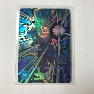 ドラゴンボール(ドラゴンボール)のドラゴンボールヒーローズベジットブルー(カード)