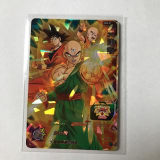 ドラゴンボール(ドラゴンボール)のドラゴンボールヒーローズSR天津飯(カード)