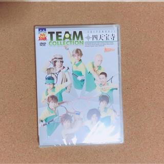 テニミュ 四天宝寺 チムコレ DVD(タオル)