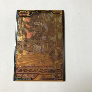 ドラゴンボール(ドラゴンボール)のドラゴンボールヒーローズ アバターカード(カード)