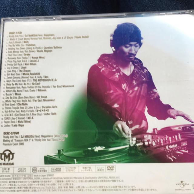送料込 DJ makidai tresure mix エンタメ/ホビーのCD(R&B/ソウル)の商品写真