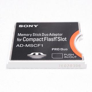 ソニー(SONY)の⭐️美品⭐️SONY 純正変換アダプター AD-MSCF1(コンパクトデジタルカメラ)