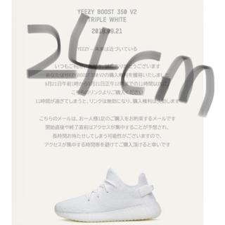 アディダス(adidas)のYeezy boost V2 350(スニーカー)