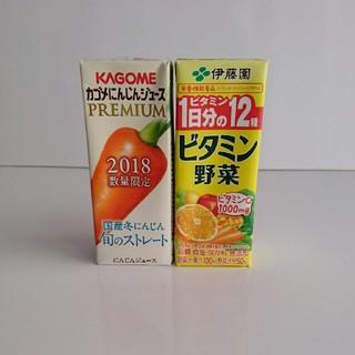 カゴメ(KAGOME)の【幸様専用】にんじんジュース+ビタミン野菜セット(野菜)
