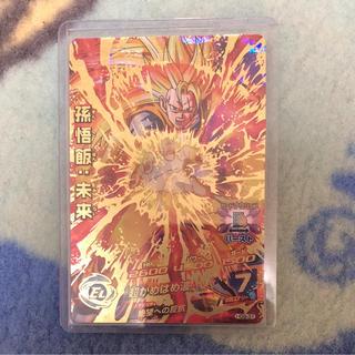 ドラゴンボール(ドラゴンボール)のドラゴンボールヒーローズ 孫悟飯未来 トランクス未来(カード)