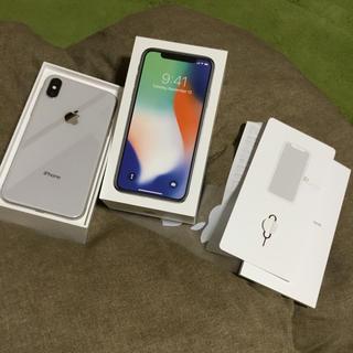 アイフォーン(iPhone)のiPhone  X 256GB(スマートフォン本体)