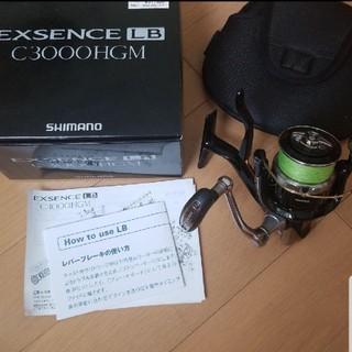 SHIMANO - exsence lb c3000hgm