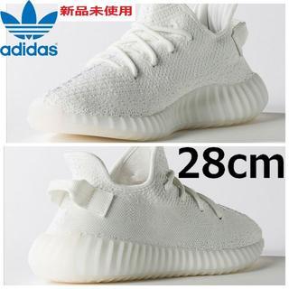 アディダス(adidas)の★新品28cm★YEEZY BOOST 350 V2◆クリームホワイト (スニーカー)