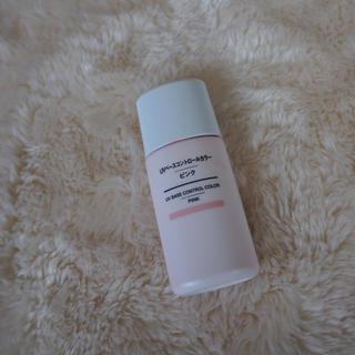 ムジルシリョウヒン(MUJI (無印良品))の無印良品 UVベースコントロールカラー ピンク(コントロールカラー)