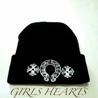 送料無料ブラック黒クロス十字架ロゴデザイン刺繍ニット帽値下げクロムハーツ好きに(ニット帽/ビーニー)