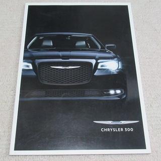 クライスラー(Chrysler)のクライスラー 300 【カタログ+BOOK+アクセサリーカタログ】(カタログ/マニュアル)