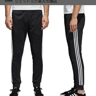 アディダス(adidas)のアディダス ジャージ トラックパンツ (ジャージ)