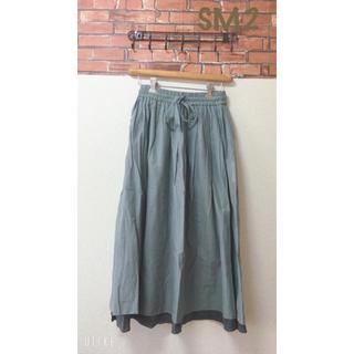 サマンサモスモス(SM2)の◎SM2 2枚重ね リバーシブルスカート(ロングスカート)