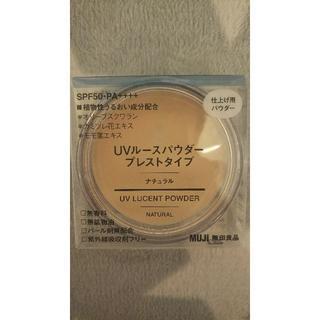 MUJI (無印良品) - 無印良品 紫外線吸収剤なしのプレスドパウダー