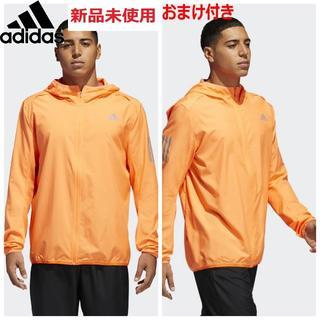 アディダス(adidas)の★新品★アディダス◆RESPONSE フード付ウインドジャケットM(ウェア)