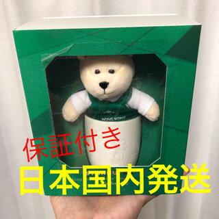 海外限定  香港スターバックス  ミニベアリスタ  ミニベア  限定 マグカップ