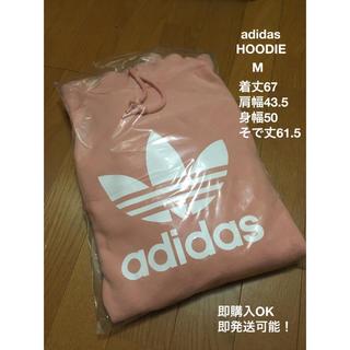 アディダス(adidas)のアディダスオリジナルス パーカー フーディ 新品未使用品 国内正規品 M(パーカー)